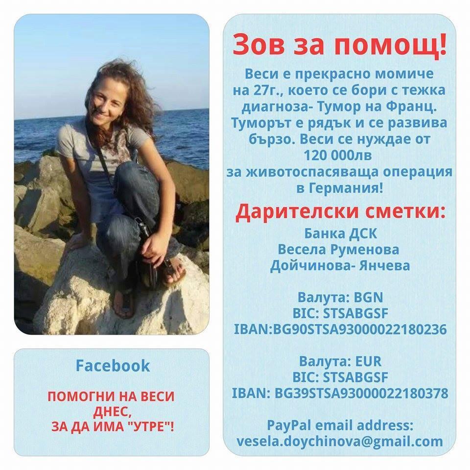 10702145_1546519572246810_3050894929433016711_na