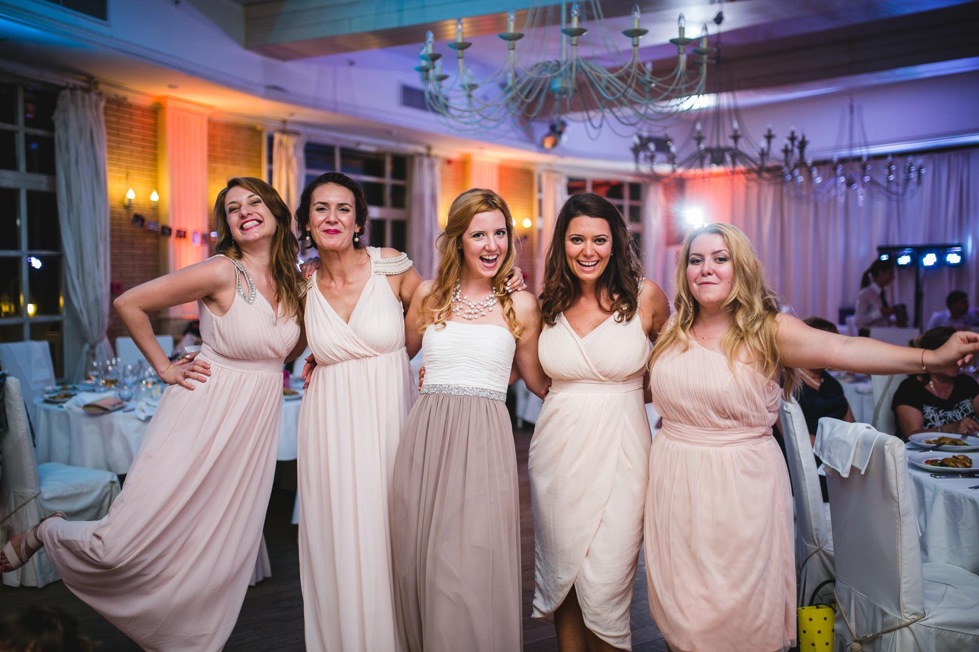 сватбен купон